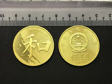 "China 5 Yuan 2017 "" 中国 HE ZI 和字币 "" COMM Brass Coins BU"