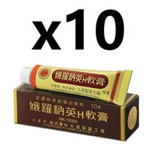 ( Pack of 10 ) OTSUKA Oronine H Ointment ~ 10g ~ Expired in 2023 !!!!!!!