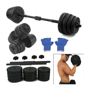 30KG Dumbell Gym Weights Training Set Fitness Exercise Free Weight Complete