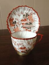 Porcelain/Pottery Chinese Japanese Antiques