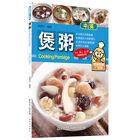 Bilingual Cooking Porridege Cantonese cuisine Guang Dong Cai Food Cooking Book