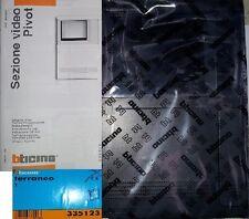 BTICINO Terraneo 335123 Pivot sezione video colori grigio antracite