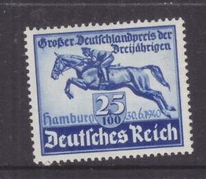 GERMANY, 1940 Hamburg Derby 25pf.+100pf., lhm.