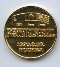 PONY BASEBALL Japan USA 1990 participant medal token