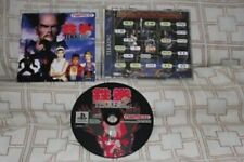 Tekken 2 Playstation PS1 NTSC Japanese Very Good Condition Rare