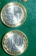 RUSSIA: 10 ROUBLES UNCIRCULATED 2011 COMMEMORATIVE YELETS BIMETAL COIN