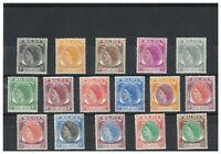 Malay States - Malacca 1954-57 QEII Set/16 Stamps SG23/38 Fine MLH 16-3