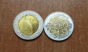 Ukraine, 5 hryven, Bundura (Pandora) coin 2003 year