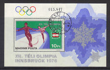 Olympics Used European Stamp Blocks