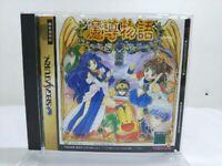 SEGA SATURN [Madou Monogatari] SS  Madou Madoh japan game rare w/Tracking# USED