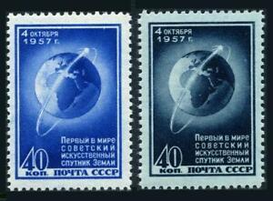 Russia 1992-1993,MNH.Michel 2017,2036. 1st artificial satellite SPUTNIK.1957