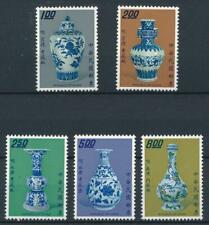[316616] Taiwan 1973 good set of stamps very fine MNH