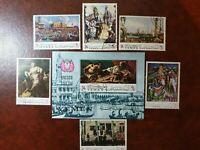 Yemen - 1968 - UNESCO save the monuments  - 6 stamps & 1 souvenir sheet - CTO