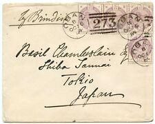 1884 coperchio con 4 x 2 1/2 D LILLA indirizzata al Giappone, Da Oban, Argyllshire.