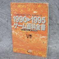 SUPER FAMICOM HYAKKA ZENSHO 1990 - 1995 Guide Cheat Book Encyclopedia