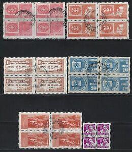 BRAZIL - 1961 USED BLOCKS OF 4