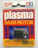 TAMIYA Parts MOTOR 15186 Racing Mini 4WD Plasma Dash Motor JAPAN NEW