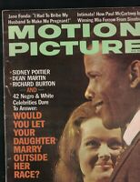 Motion Picture Magazine August 1968 Sidney Poitier Jane Fonda Paul McCartney
