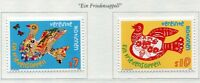 19419) UNITED NATIONS (Vienna) 1996 MNH** Nuovi** Peace