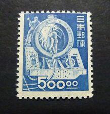 JAPAN 1949 Lokomotivbau Eisenbahn Train Freimarke 500Y mit Wz ** MNH KW €650
