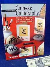 CHINESE CALLIGRAPHY Qu Lei Lei Brushwork Art Technique Book Hardcover