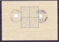 Deutsches Reich 1937 - Block 11 Sonderstempel gestempelt - Michel 60,00 € (434)
