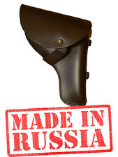 original USSR WWII RKKA Nagan Holster pistol weapon army revolver war 2 Airsoft