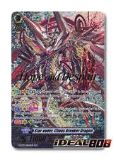 Cardfight Vanguard  x 1 Star-vader, Chaos Breaker Dragon - G-BT05/SR04EN - SCR (