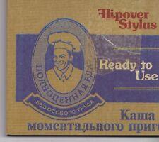 Hipover Stylus-Ready To Use Promo cd album