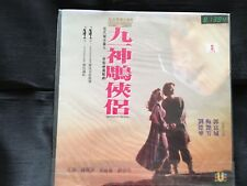 Hong Kong Laser Disc SAVIOUR OF THE SOUL 魔宮奇俠 Anita Mui, Andy Lau
