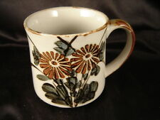 mug cup glazed ceramic sun flowers coffee tea hot drinks mod garden art