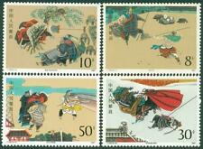 China T127 1987 Outlaws of the Marsh II stamps