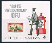 Maldive Is 1974 Centenary of U.P.U. MS SG 513 MNH