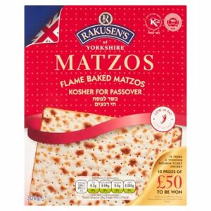 Rakusen's Kosher Passover Traditional Matzos Flame Baked Pesach Matzos 300g