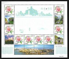 China Chongqing Mountain River Special Full S/S Flower 山水重庆 花