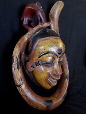Impressive large Ghana Polychrome Guro Baule Mask