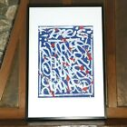 "JONONE (John Perello) Art print - Kid's World ""PARIS""- S/N/200 - 2021"