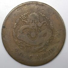 1903 CHINA KUANG-HSU HU POO 20 CASH COPPER DRAGON COIN #DBW