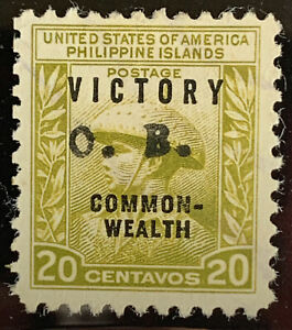 R6/60 US Philippines Stamp WWII 1945 Rare Victory OB Common-wealth Ovpt UnusedLH