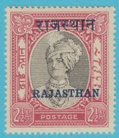RAJASTHAN 20  MINT NEVER  HINGED OG **  MNH OG NO FAULTS SUPERB