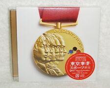 Sheena Ringo Tokyo Incidents Sports Japan Ltd CD (Special Packge) Shiina