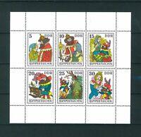 East Germany 1976 Fairy Tales Mini sheet. Mint Sg E1902-1907.