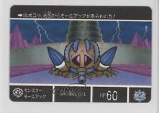 1990 Bandai Final Fantasy IV #140 Needs Translation Non-Sports Card 2ic