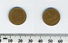 Fiji 1969 - 1 Cent Bronze Coin - Queen Elizabeth II - Tanoa kava bowl