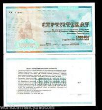 UKRAINE RUSSIA 1000000 P91A 1992 1 MILLION TREASURY UNC CURRENCY MONEY BILL NOTE