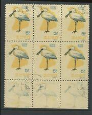 KOREA 1962 BIRDS SPOONBILL...BLOCK of 6...EXTRA PART PRINT in SHEET MARGIN