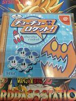 🌟 CHU CHU ROCKET SEGA DREAMCAST JAPAN DC JAP NTSC-J 🇯🇵 🌟