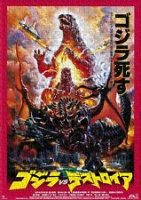 Shin Godzilla Poster Destroyah Monsters Movie Flim Play Puzzle Jigsaws 504 piece