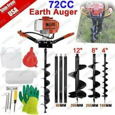 """4HP 72CC Gas Powered Post Hole Digger With 4"""" 8"""" 12"""" Earth Auger Digging Engine"""