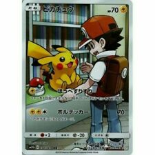 Pokemon Card Japanese Red's Pikachu SM11b 054/049 CHR JAPAN OFFICIAL IMPORT